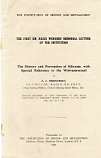 [USED] The First Julius Wernher  Memoria Lecture of the Institution.  The History and Prevention of Silicosis, with Special Reference to the Witwatersrand